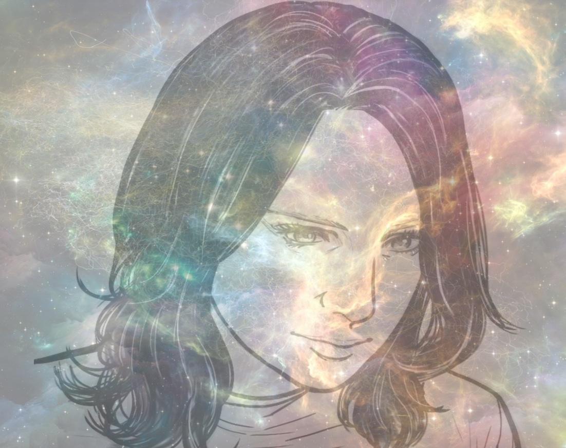 cosmic-val